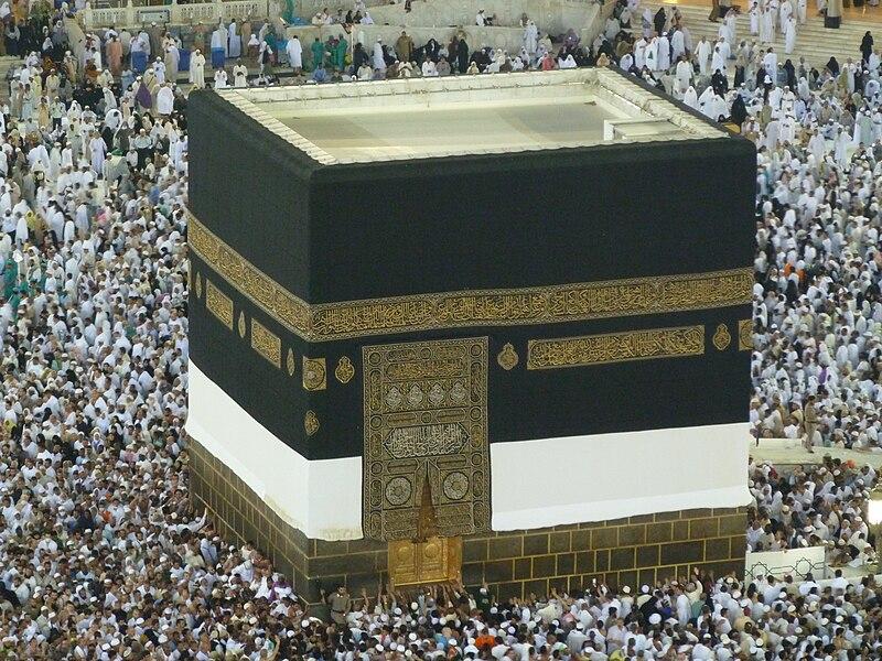 File:Mosquée Masjid el Haram à la Mecque.jpg