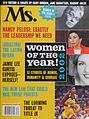 Ms. magazine Cover - Winter 2002.jpg