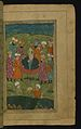 Muhammad Mirak - Joseph's Brothers Throw Him into a Well - Walters W64761B - Full Page.jpg