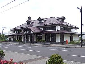 Muroran Station - The former Muroran Station building in June 2007