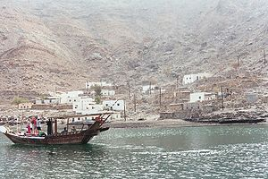 Musandam Governorate - The village Bukha on the Musandam peninsula