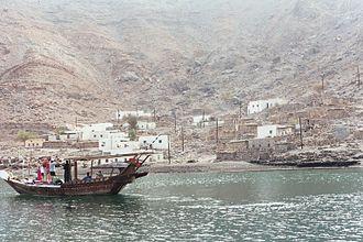 Musandam Governorate - The village Bukha on the Musandam peninsula