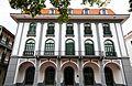 Museo del Canal Interoceanico de Panamá.JPG