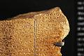 Mythological poem Baal death AO16641 AO16642 mp3h8926.jpg
