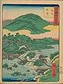 NDL-DC 2540870 24-Utagawa Hiroshige II-諸国六十八景 播磨-文久2-crd2.jpg