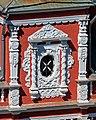 NN Stroganov Church 08-2016 img5.jpg