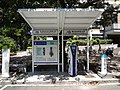 NTUT Electric Vehicle Charging Station 20130925.jpg