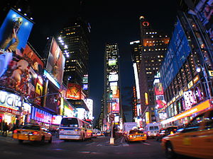 NYC Times Square wide angle.jpg