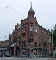 Nadia Hotel, Amsterdam - panoramio.jpg
