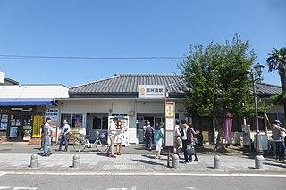 Nakaminato Station Railway station in Hitachinaka, Ibaraki Prefecture, Japan