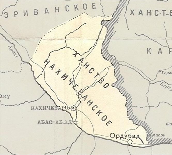 File:Nakhchivan khanate.jpg