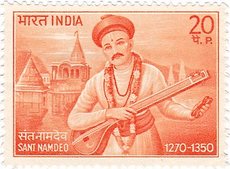 Namdev - Namdev on a 1970 stamp of India