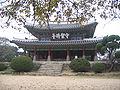 Namhan Moutain Castle 036.jpg