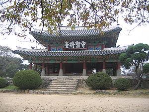 Gwangju, Gyeonggi - Image: Namhan Moutain Castle 036