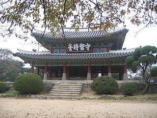Gwangju, Gyeonggi Municipal City in Sudogwon, South Korea