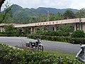 Nan'ao Working Station, Forestry Bureau 20151124.jpg
