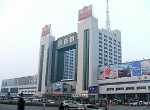 Nanchang Railway Station 2006.jpg