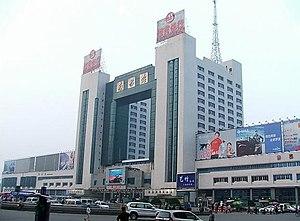 Nanchang Railway Station - Nanchang Railway Station