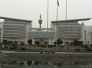 Xianlin University City
