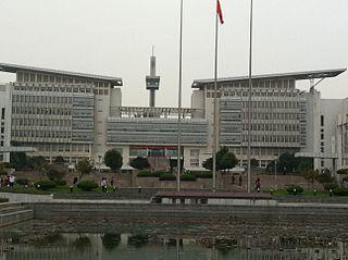 JingWen Library