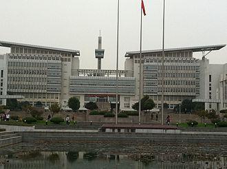 Nanjing Normal University - Jingwen Library in Xianlin Campus