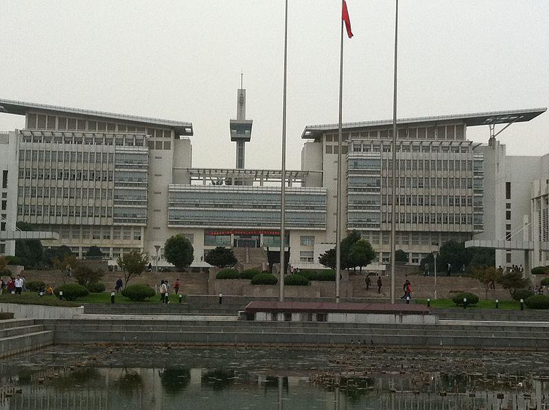 Nanjing Normal University.jpg