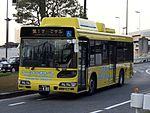 Narita Airport Transport 509 Terminal Connection Bus BRC-Hybrid.jpg