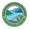 National Environmental Park Podilski Tovtry.png