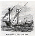Navire de Saint Louis-Morel-Fatio.jpg