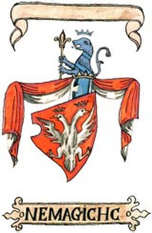Nemanjić dynasty - Coat of arms attributed to the Nemanjić dynasty in the Fojnica Armorial, based on the Ohmućević Armorial (late 16th century). The double-headed eagle is attested for the flag of the medieval kingdom of Serbia by Angelino Dulcert (1339).