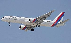 Nepal Airlines Boeing 757-2F8M Wedelstaedt.jpg