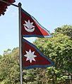 Nepal netional flag.jpg