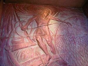 Yanitelli Center - Image: Neptune relief sculpture