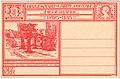 Netherlands 1924-09-06 postal card G199k Hattem.jpg