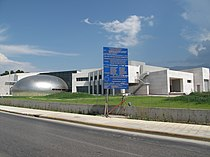 New Archaeological Museum of Patras.jpg