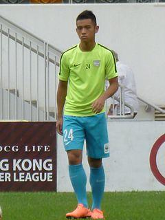 Ngan Cheuk Pan Hong Kong footballer