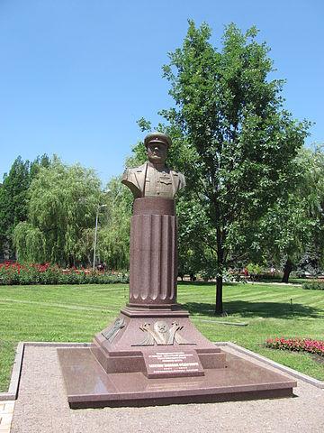Памятник в Донецке