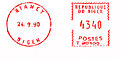 Niger stamp type 5.jpg