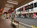 Niitsu Railway Shopping Street March2020.jpg