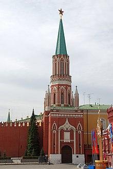 Никольская башня Московского Кремля (арх. А. И. Руска, 1806), Nikolskaya Tower