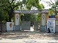 Nirmala College for Women.JPG