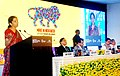 Nirmala Sitharaman addressing at the Curtain Raiser Press Conference of the Make In India Week, in Mumbai. The Chief Minister of Maharashtra, Shri Devendra Fadnavis, the Maharashtra Industry Minister, Shri Subhash Desai.jpg