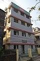 Nirupama Apartment - 33 SP Sarani - Faridpur Block - Santragachi - Howrah 2017-12-25 5660.JPG
