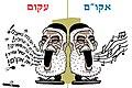 Nissim Hizkiyahu 07.jpg