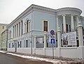 Nizhny Novgorod Art Museum.jpg