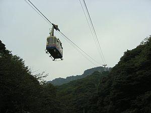 Mount Nokogiri (Chiba) - Image: Nokogiriyama ropeway