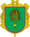Coat of arms of Nosivskyi Raion