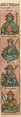 Nuremberg chronicles f 109r 1.png