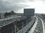 Oakland Airport Connector maintenance facility, November 2014.jpg