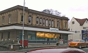 Somerfield - A Somerfield (former Safeway) in Oakwood, Leeds